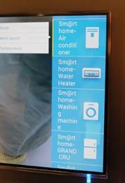 管理画面。画面右側に、上からエアコン、ウォーターヒーター、洗濯機、冷蔵庫と並ぶ