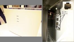 左:中央に3つ並んでいるのがセンサースリット。右:その内側。センサーを挿入するホルダーがある。(※センサーの大きさの比率は正しくありません。)
