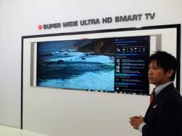高精細5K大画面テレビ。