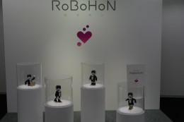 RoBoHoN_2